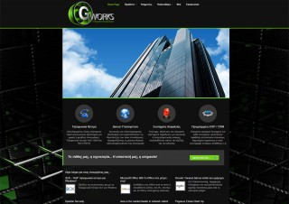 Gworks---Integrated-Solutions