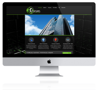 gworks website design